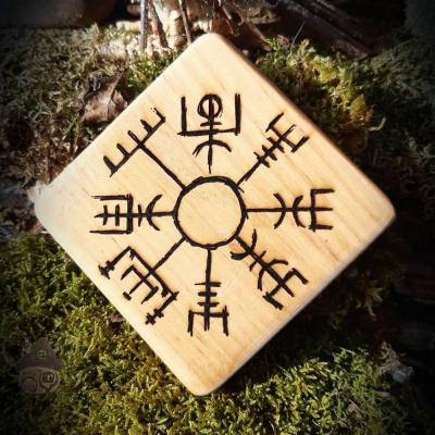 Vegvisir Simple